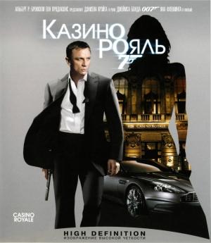 Casino Royale 1516x1741