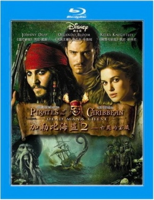 Pirates of the Caribbean: Dead Man's Chest Cover