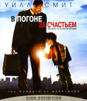 The Pursuit of Happyness 448x515