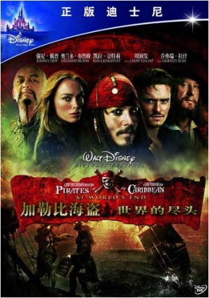 Pirates of the Caribbean: At World's End 352x501