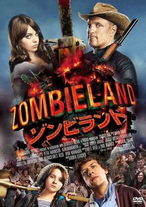 Zombieland 1015x1441