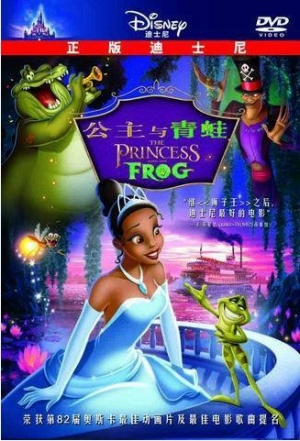 The Princess and the Frog 327x481