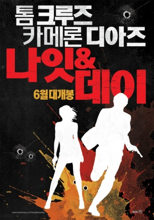 Knight and Day 631x900