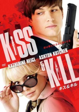 Killers 1052x1500