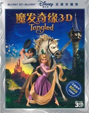 Rapunzel - Neu verföhnt 397x500