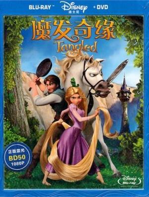Rapunzel - Neu verföhnt 377x500