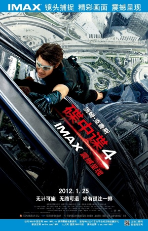 Mission: Impossible - Ghost Protocol 1313x2048