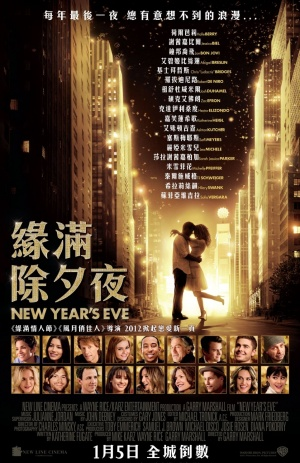 New Year's Eve 963x1486