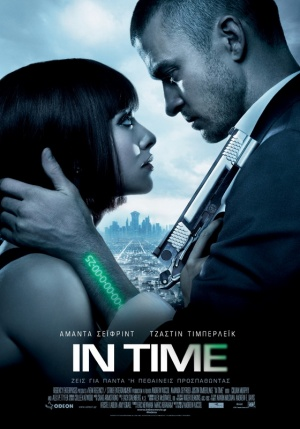 In Time 560x800