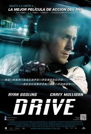 Drive 1330x1945