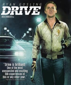 Drive 1650x1962