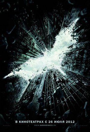 Batman: El caballero de la noche asciende 3415x5000