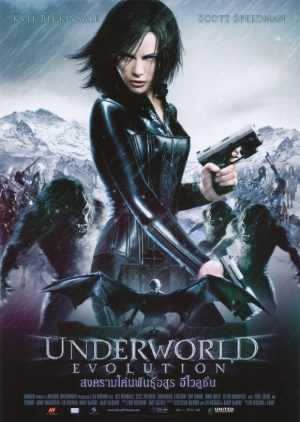 Underworld: Evolution 580x815