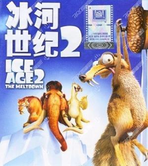 Ice Age 2 - Jäätikkö sulaa 480x538