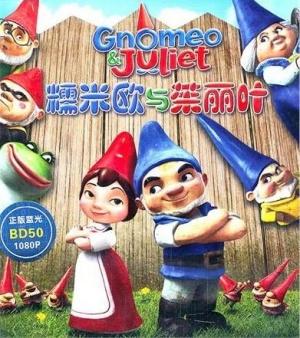 Gnomeo & Julia 391x441