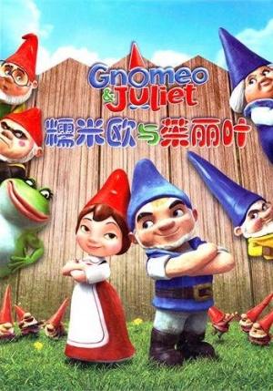 Gnomeo & Julia 350x500