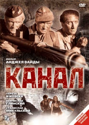 Kanal Dvd cover
