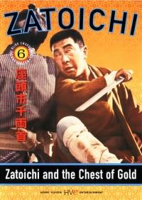 Zatoichi and the Chest of Gold poster