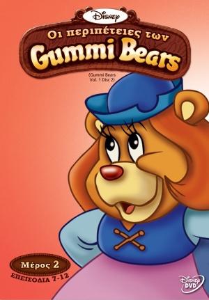 Adventures of the Gummi Bears 1172x1682