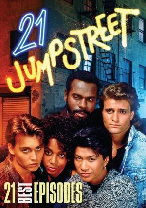 21 Jump Street 1550x2211