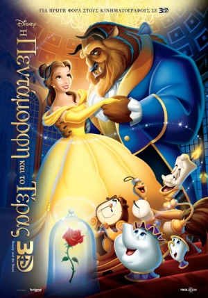 Beauty and the Beast 496x709