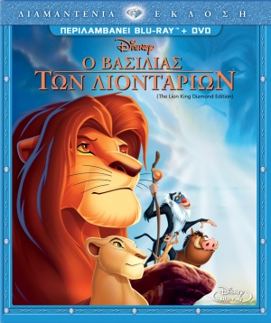 The Lion King 1427x1704