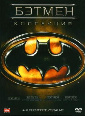 Batman Forever 1100x1503