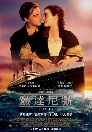 Titanic 1357x1937