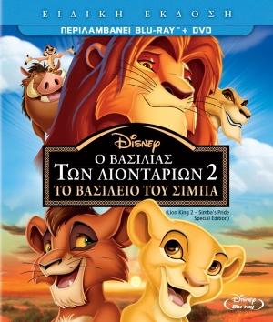 Der König der Löwen 2: Simbas Königreich 1434x1692