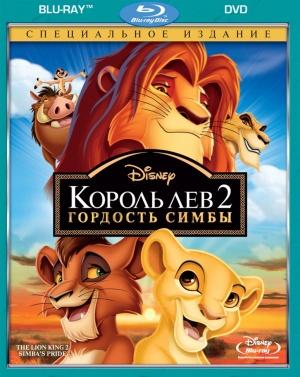 Der König der Löwen 2: Simbas Königreich 774x973