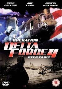 Operation Delta Force 4: Deep Fault poster