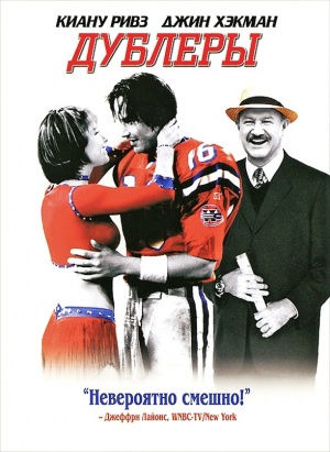 The Replacements 588x805