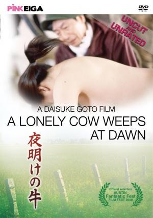 Chikan gifu: Musuko no yome to... movie