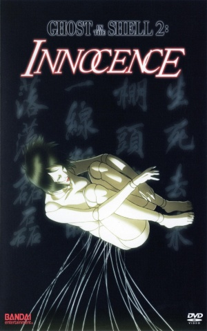 Ghost in the Shell 2 - Innocence 1502x2400
