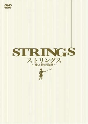 Strings 355x500