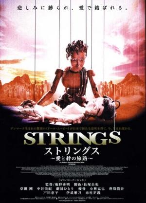 Strings 690x960