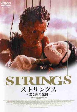 Strings 481x698