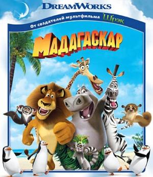Madagascar 350x405