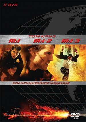 Mission: Impossible III 350x494