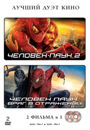 Spider-Man 3 556x800