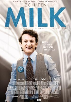 Milk 1772x2531