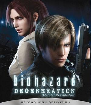 Resident Evil - Degeneration 341x394