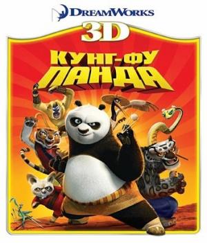 Kung Fu Panda 350x410