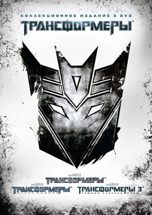 Transformers: Die Rache 350x496