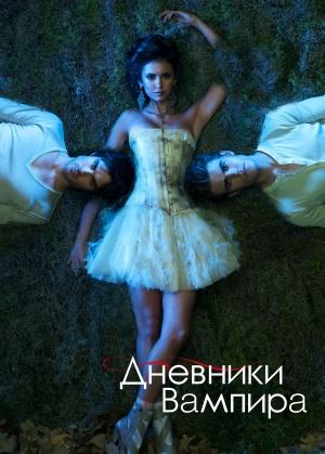 The Vampire Diaries 2000x2793