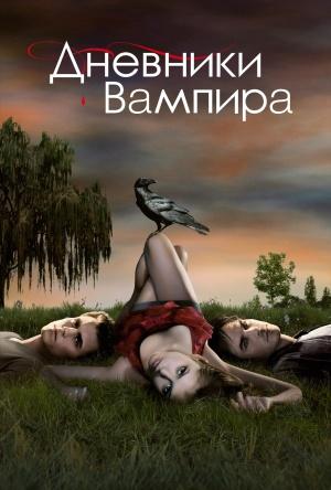 The Vampire Diaries 3026x4481