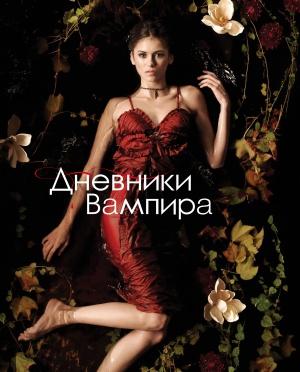 The Vampire Diaries 3204x3977