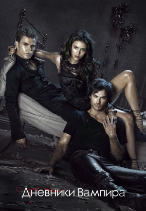 The Vampire Diaries 2807x4065