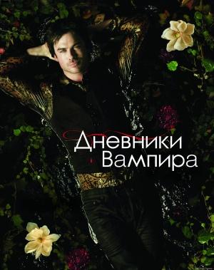 The Vampire Diaries 3850x4863