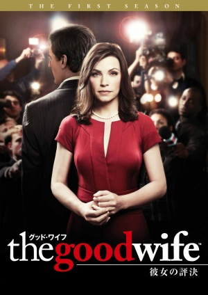 The Good Wife 1523x2150